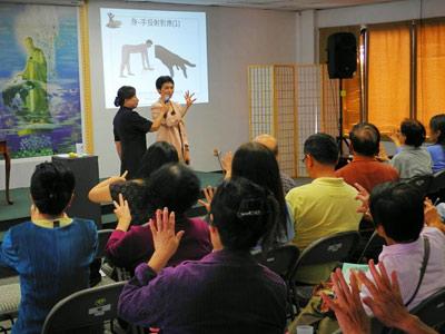 Self-Care Education Classes